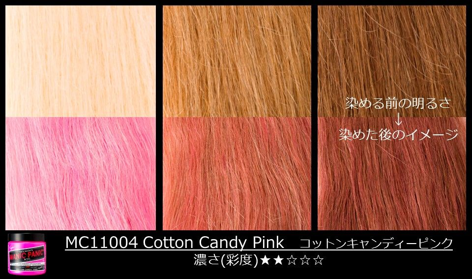 Cottoncandypink Looks Sweetest When Pre Lightened To A