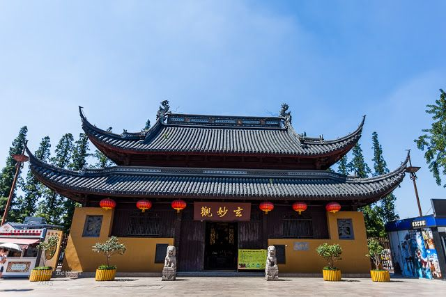 CHINA: Xuanmiao Taoist Temple in Suzhou