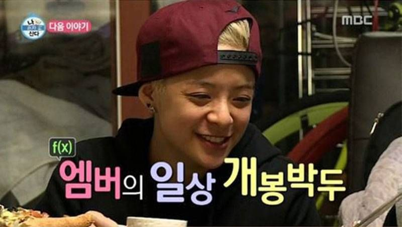 Amber is the next trending variety-idol with her upcoming appearance on 'I Live Alone' | http://www.allkpop.com/article/2015/02/amber-is-the-next-trending-variety-idol-with-her-upcoming-appearance-on-i-live-alone