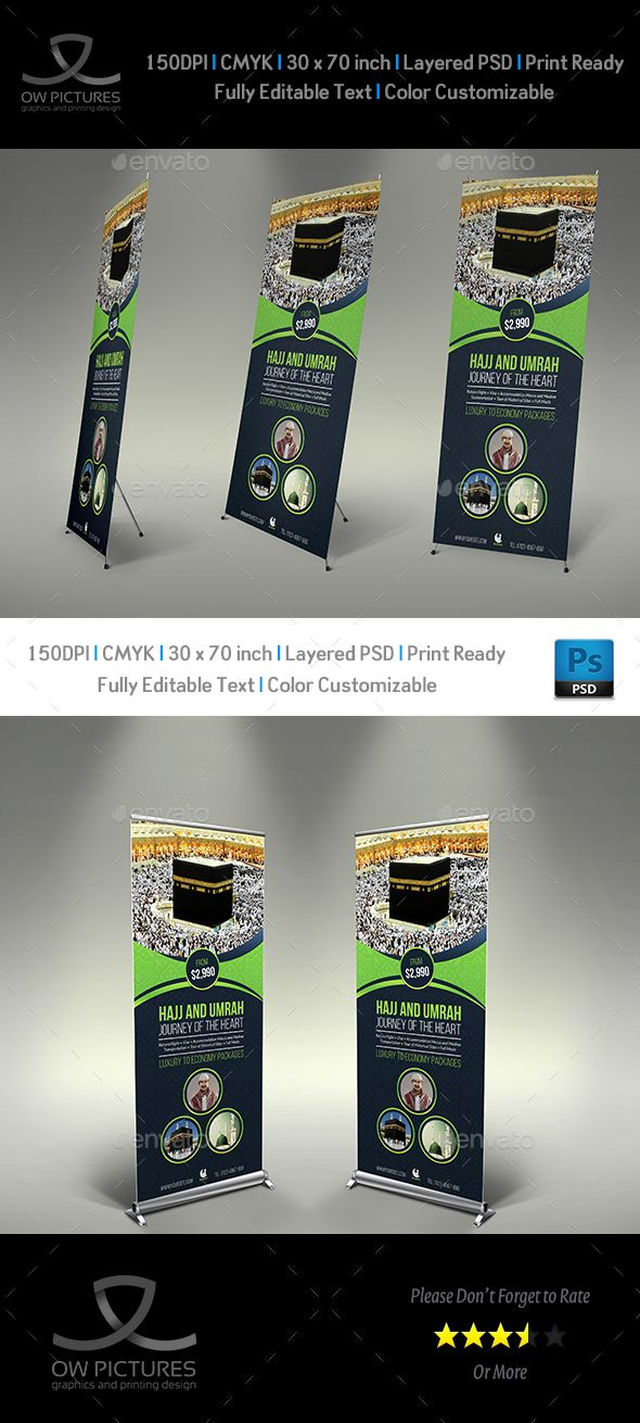 Umrah Banner: Hajj And Umrah Signage Banner Roll Up Template PSD