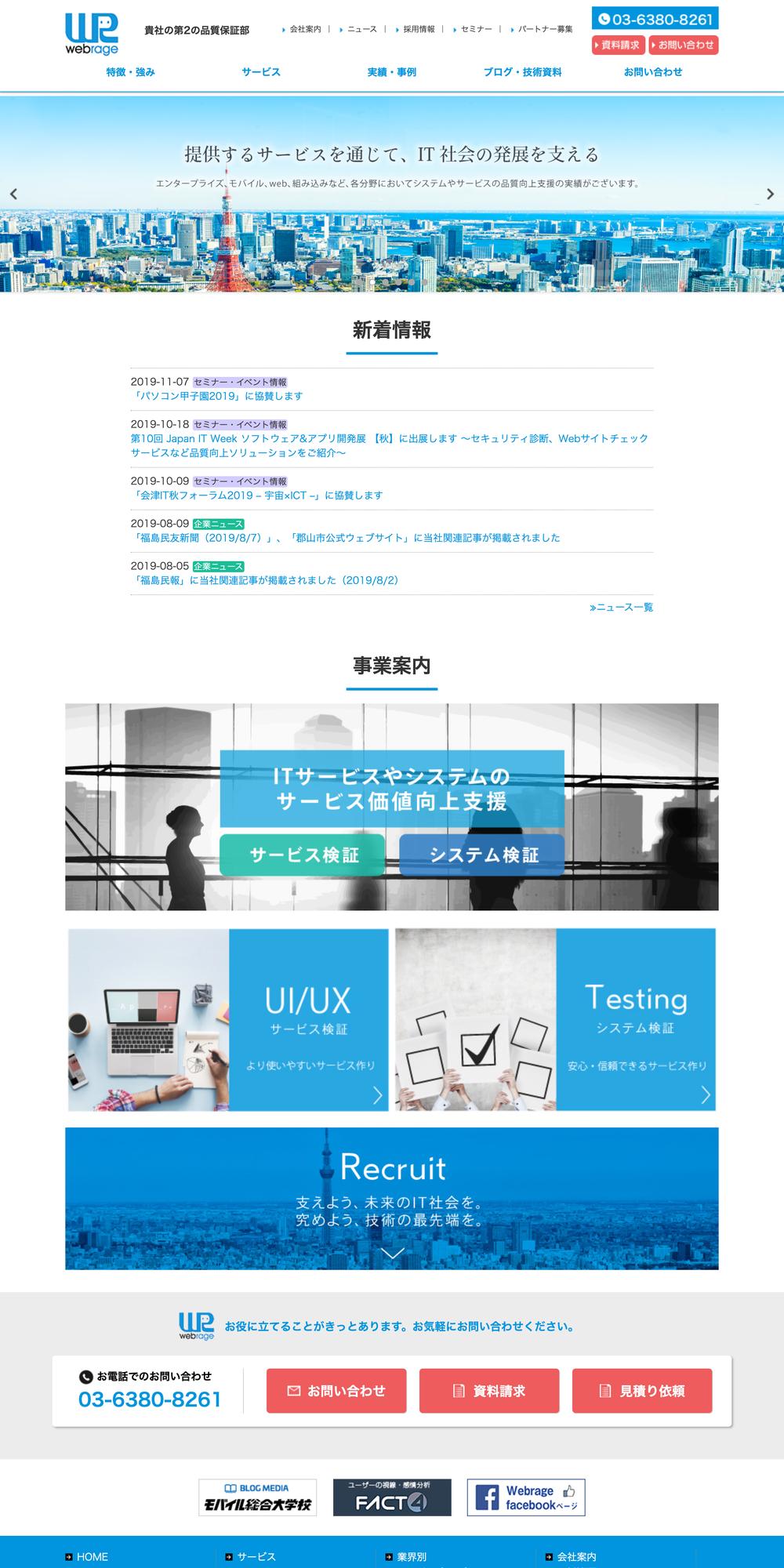 コーポレート 採用 おしゃれまとめの人気アイデア Pinterest Taro Sanko 脆弱性 コーポレート ソリューション