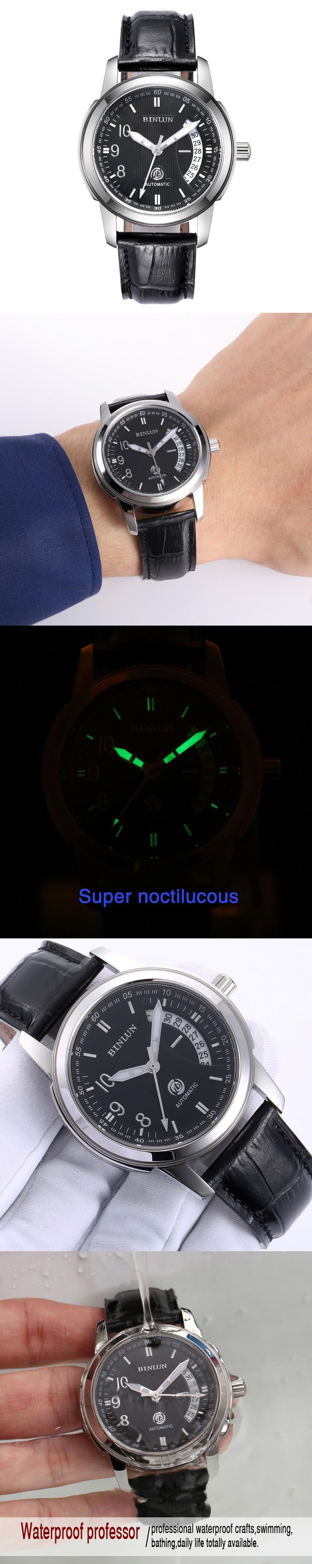 with outlined rl features sub hour numeral markers arabic fiber luminous dials hands line second carbon patterned minute along watches dial and red the
