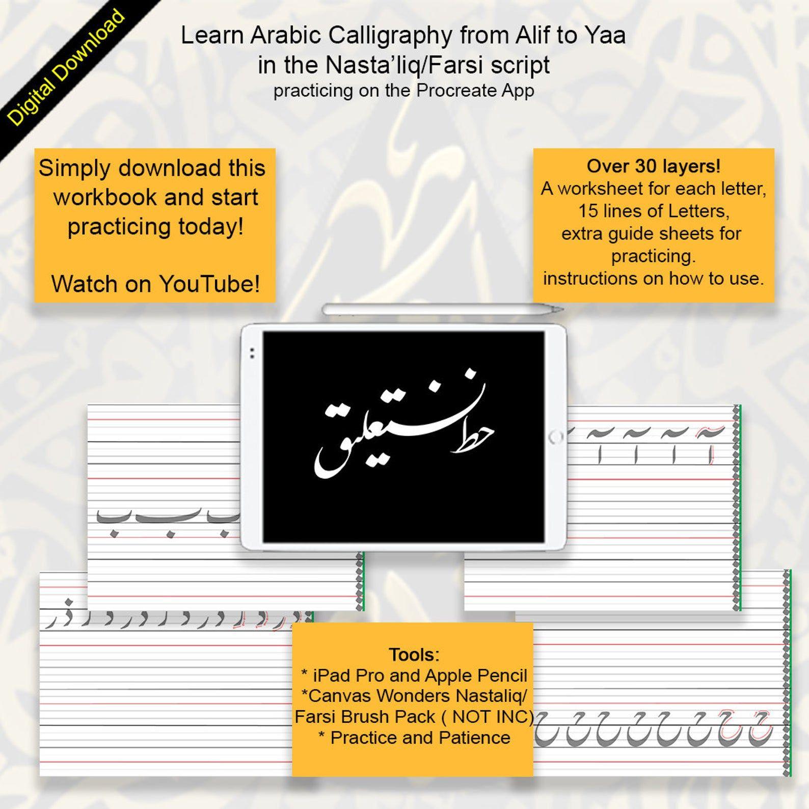 Arabic Calligraphy Procreate Nastaliq Farsi Worksheets In