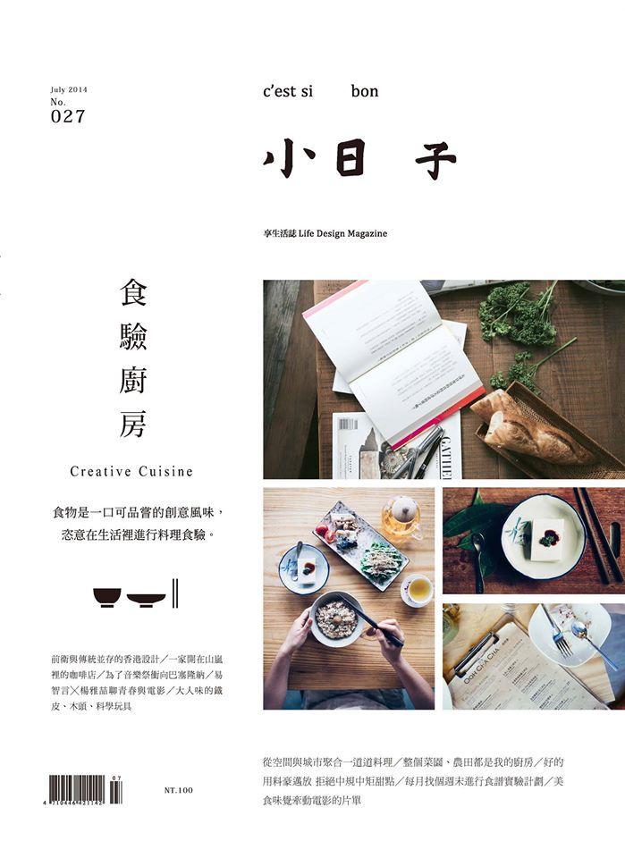 pin by 檸檬綠 on brochure 排版 magazine layout design typography poster design dm design
