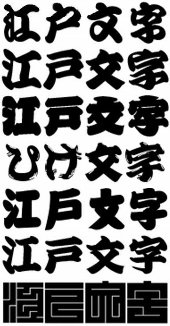 サービス終了のお知らせ レタリング 文字 字体 デザイン テキストデザイン