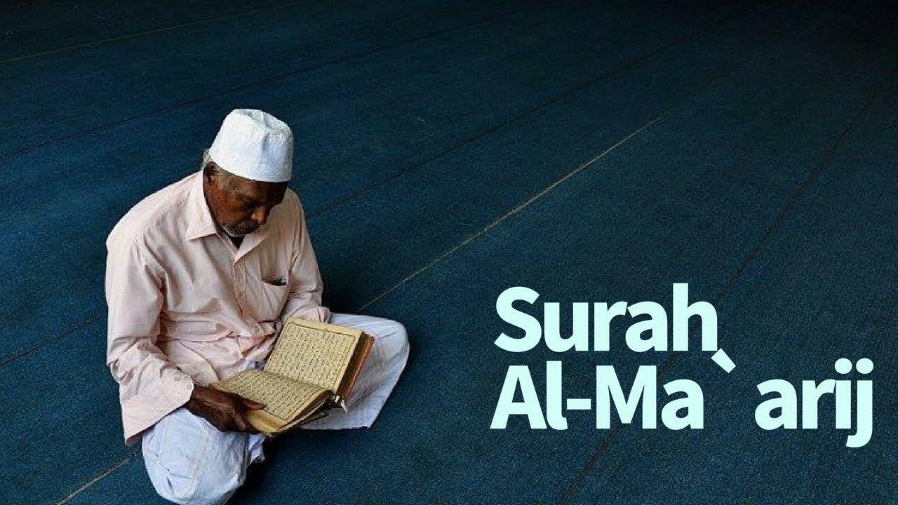 Best Quran Tilawat Beautiful Voice Surah Al Maarij Amazing