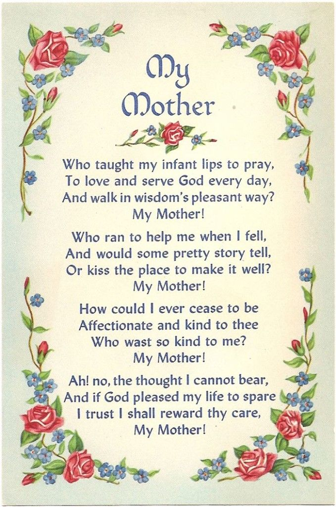 Ideal Happy Mother S Day 2016 Poems From Teenage Daughter Mother Day Wishes Happy Mothers Day Wishes Happy Mothers Day Poem