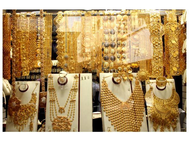 Gold Jewellery DesignsBridal JewelleryLatest Gold Jewellery Design