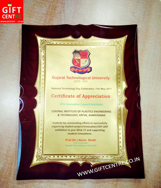GTU - Award, certificate, appreciation awards, national day - certificate of appreciation