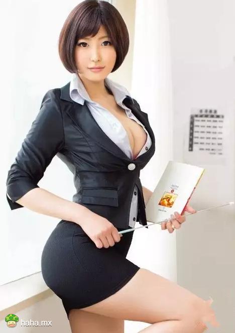 Asahi Mizuno Girls Asian Woman