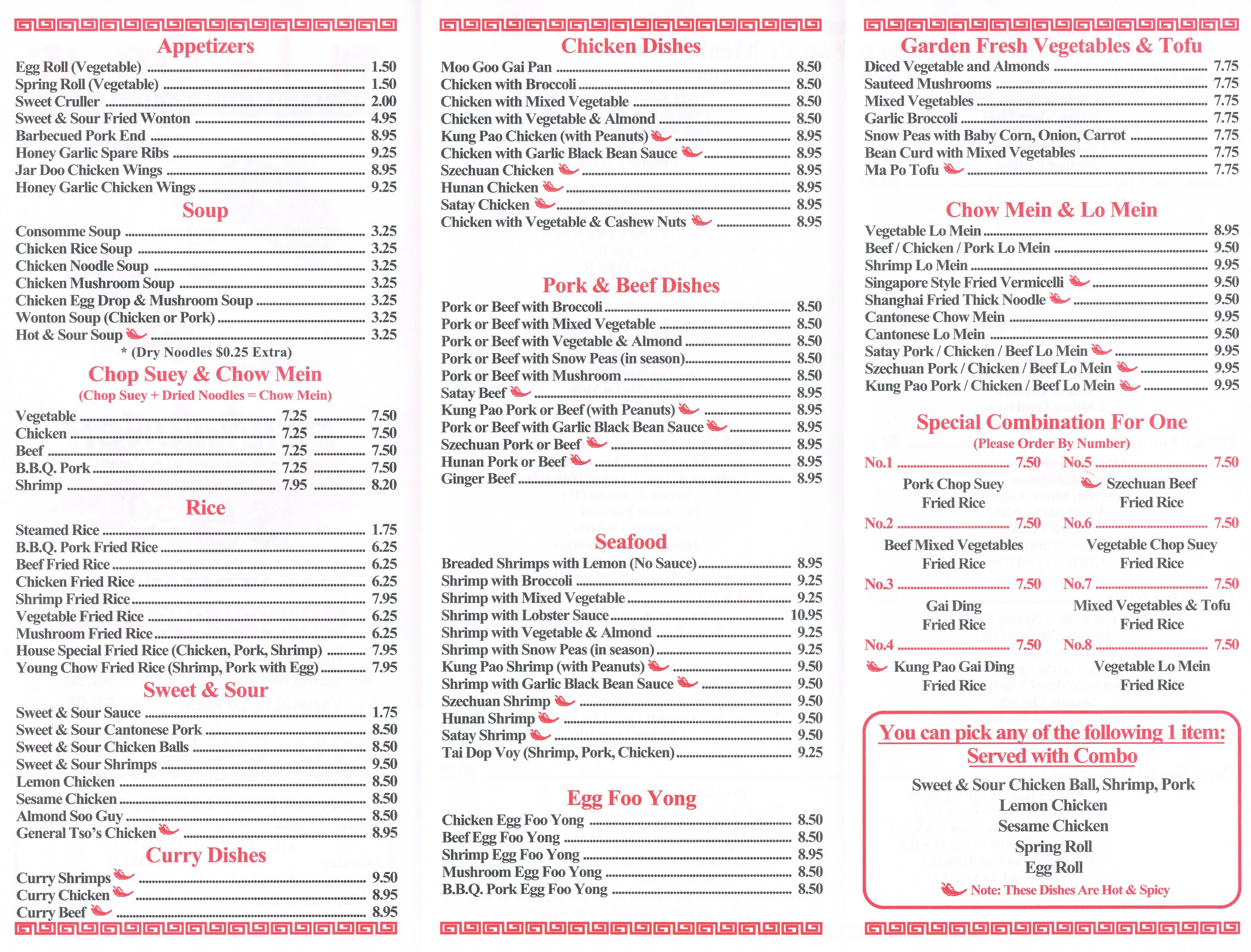 Chinese takeout menu Barbecue pork, Med diet, Fried wontons