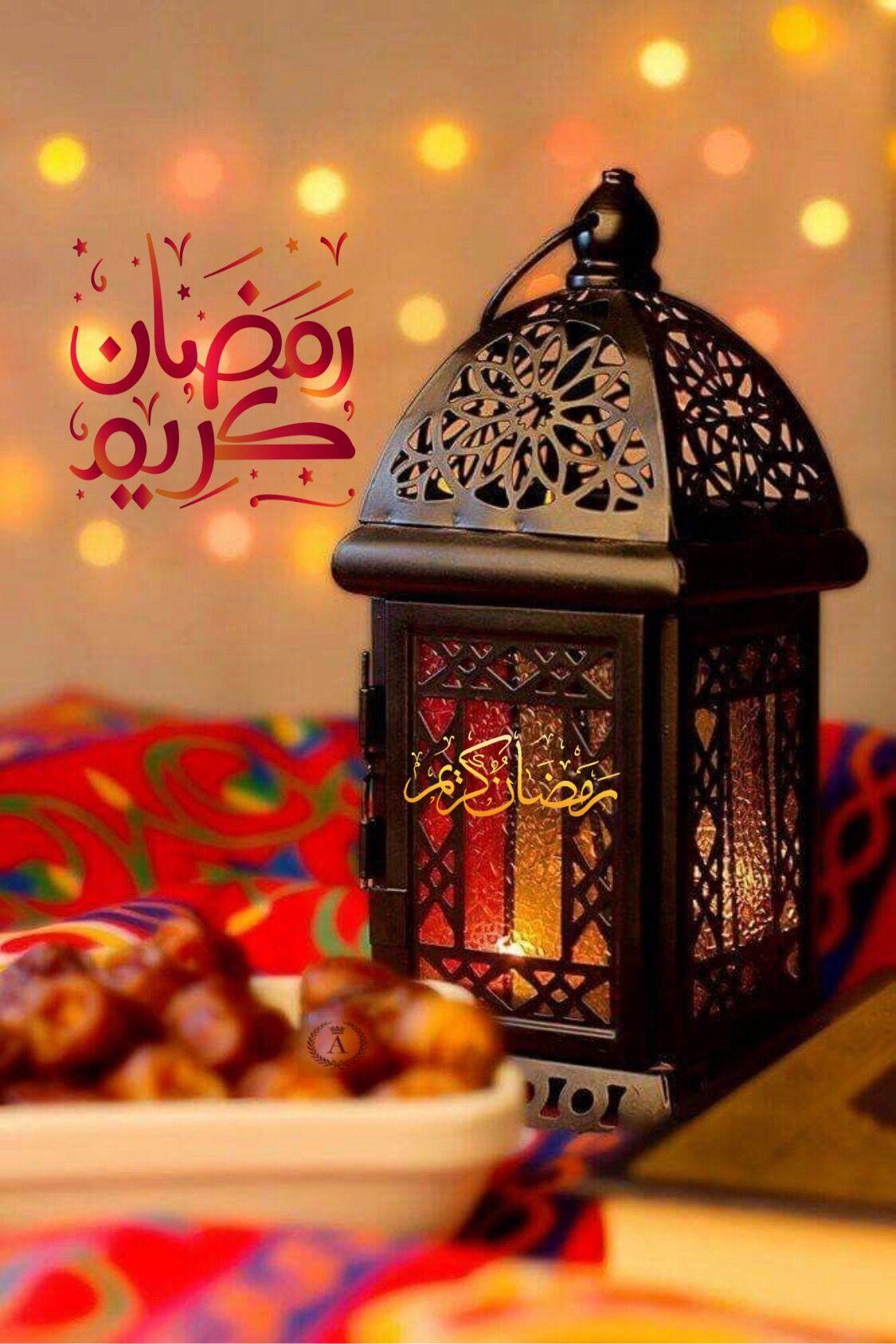 Pin By Diego On رمضان كريم Ramadan Lantern Ramadan Ramadan Kareem Pictures