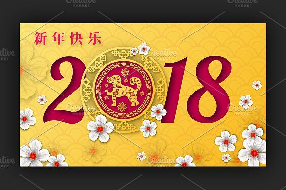 2018 Chinese New Year card | Greeting card template, Red packet and ...