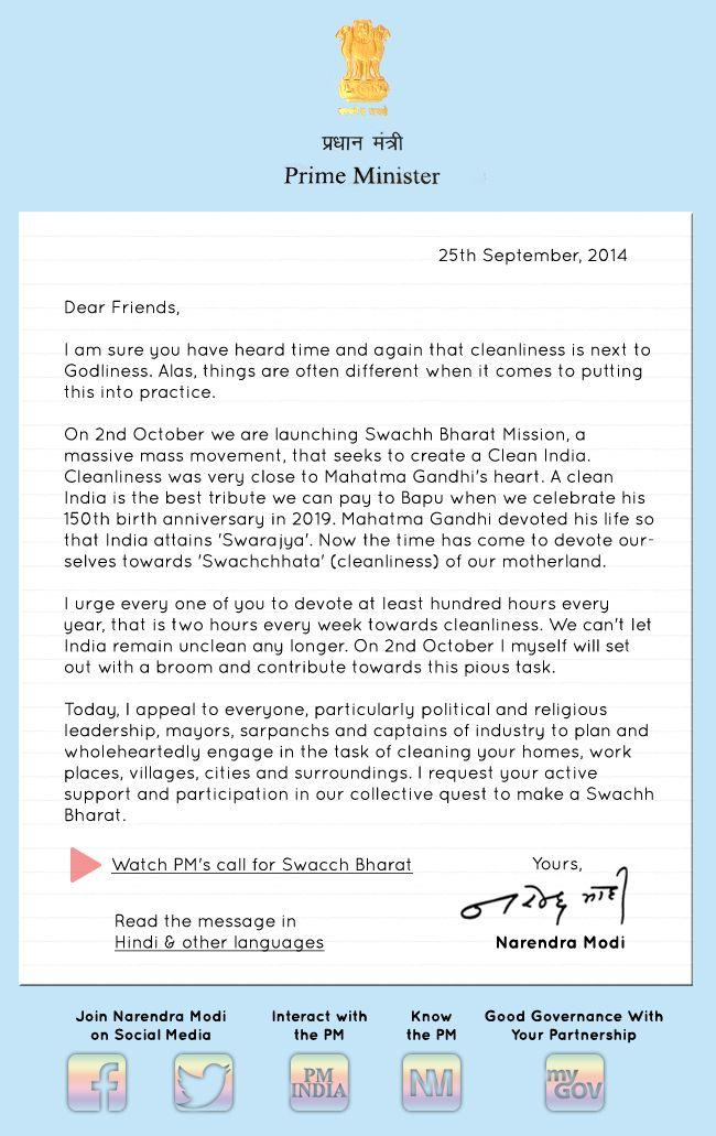 Lettera Del Primo Ministro Narendra Modi Alla Nazione Per Unindia