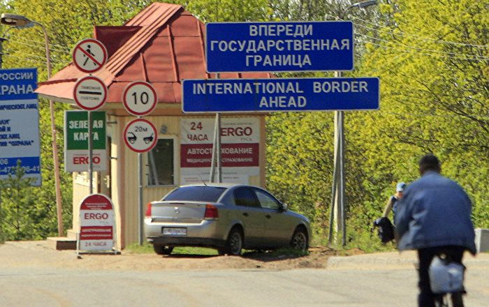 Estonian, Russian Specialists Carry Out Research Raid on Border Lakes