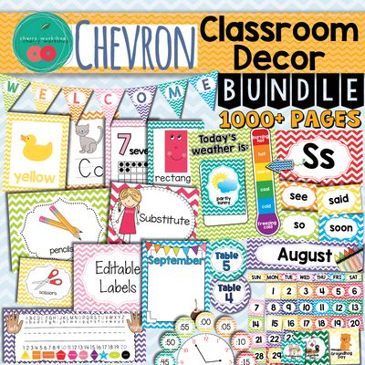 Cherry Workshop  from  Chevron Classroom Decor on TeachersNotebook.com -