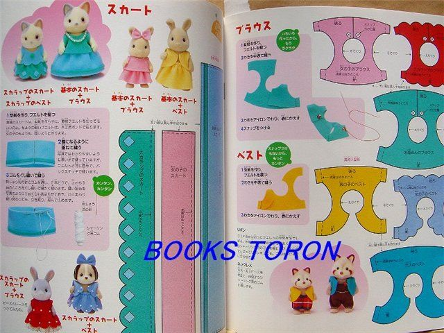 Sylvanian Families Clothes Pattern And Guide Book