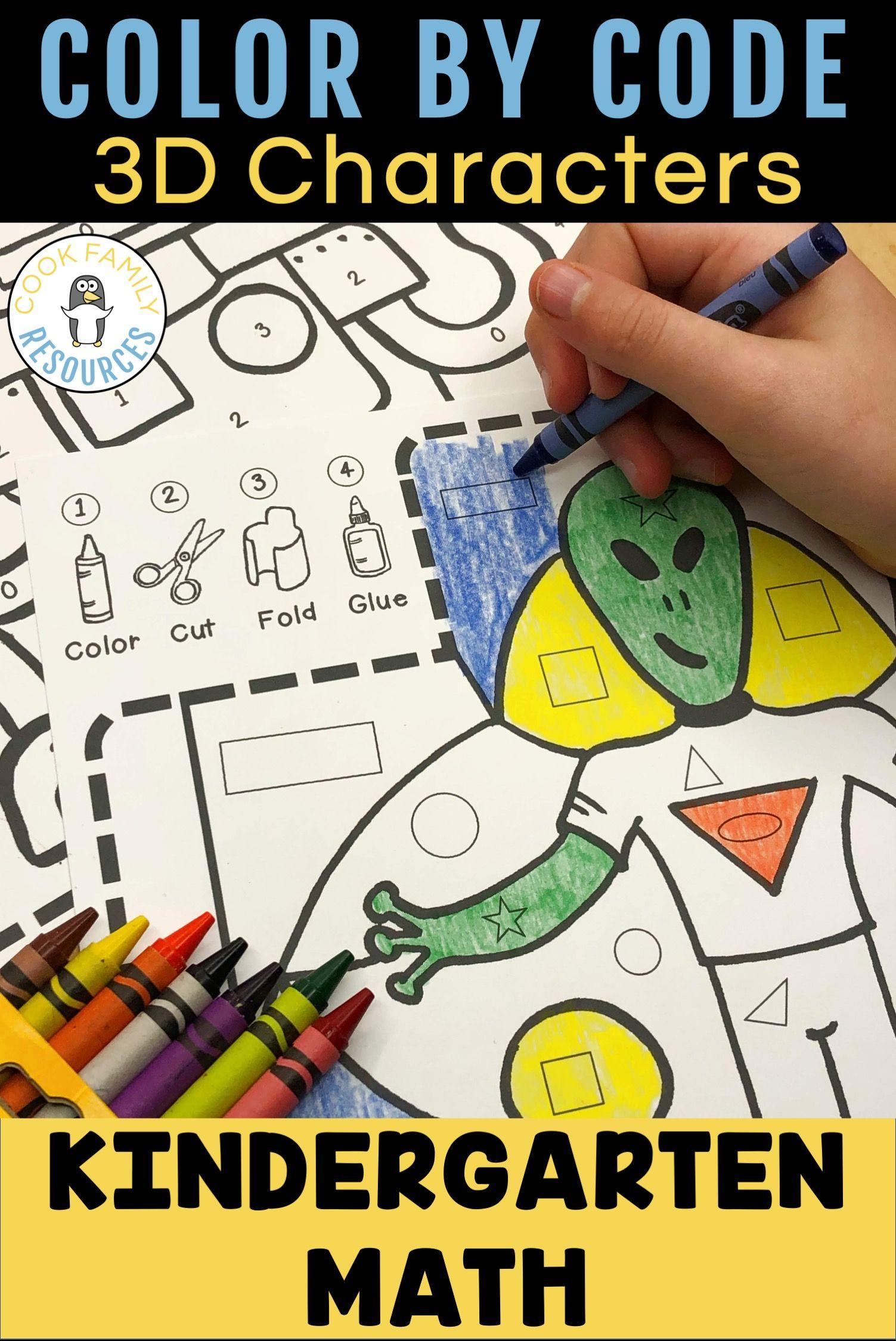 Kindergarten Math Color By Code