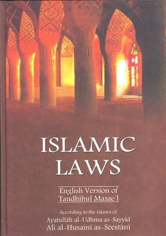 English Shia Books Miscellaneous Books Shia Books Learn Quran English
