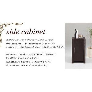 Side cabinet stylish wooden with door: SPY-4867: interior FESTA-mail order-Yahoo!