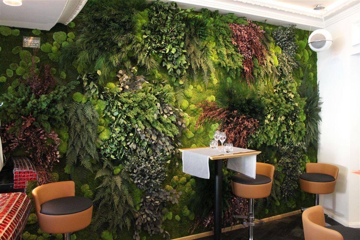 Flowerboxnature designer ideas green walls pinterest green