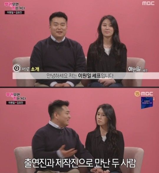 이원일김유진 PD 코로나19 여파로 결혼식 '4월8월' 연기 #SBS연예뉴스 #SBSStar #EntertainmentNews