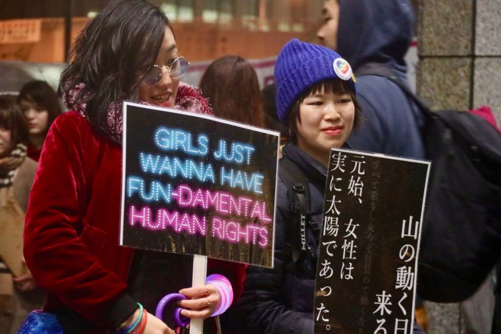 Where Does Japan Stand In Its Approach To Women Rights In 2019 Savvy Tokyo Womens Rights Japan Japan Woman