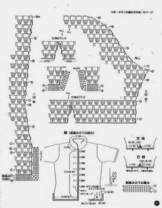 Chaqueta Mao o cuello Abuelo Patron - Patrones Crochet   Estela ...