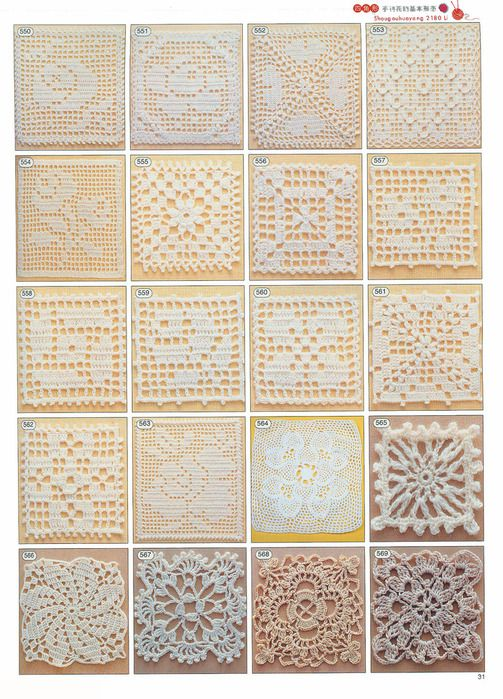 Crochet squares #02 ♥LCS♥ with diagram   C/T   Pinterest ...