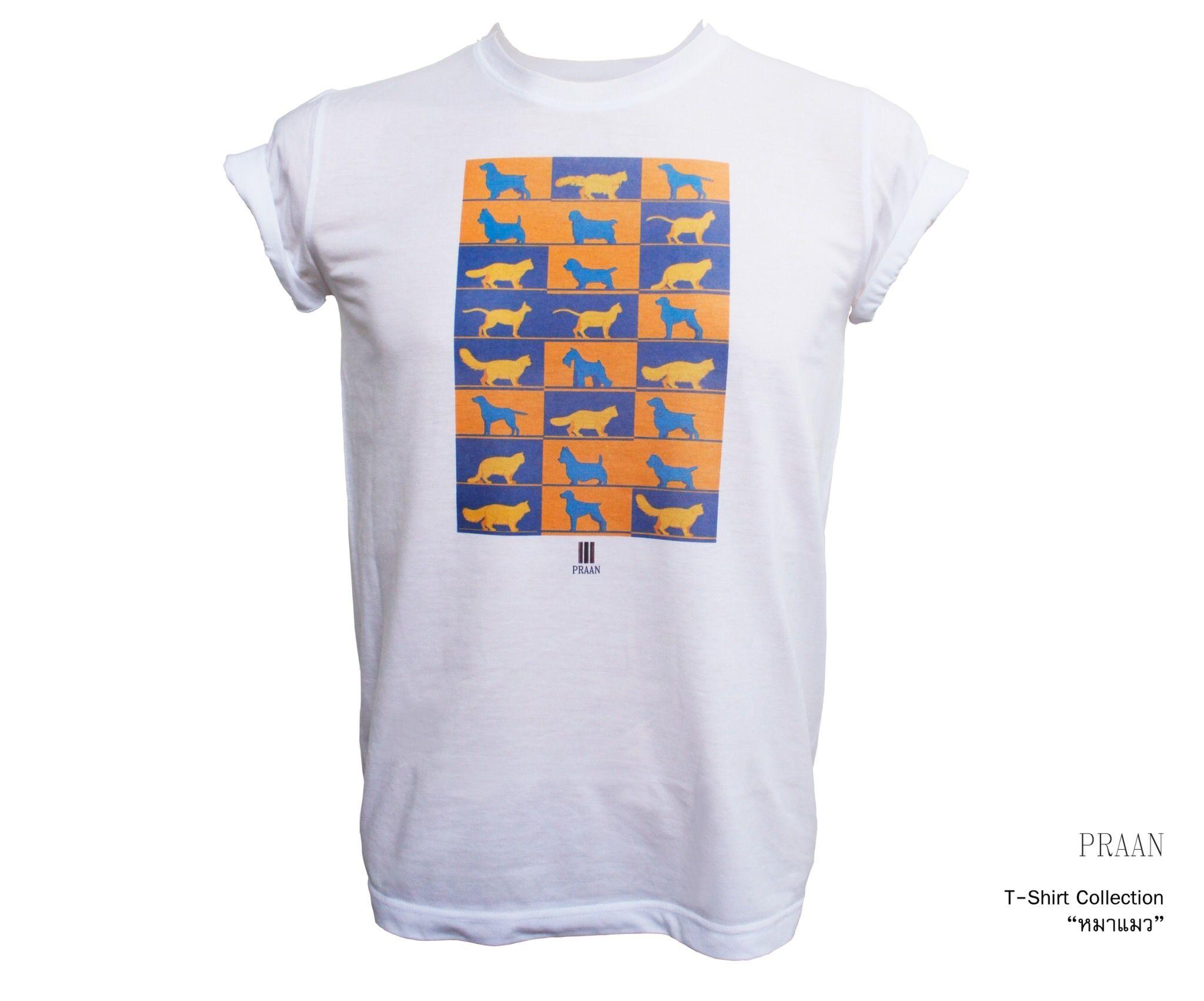 Shirt design sketches - Praan T Shirt Handmade T Shirt Design Sketch Drawing Fashion