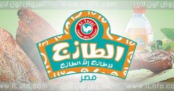 تسوق في مصر Page 4 Of 4 Pop Tarts Snack Recipes Snacks