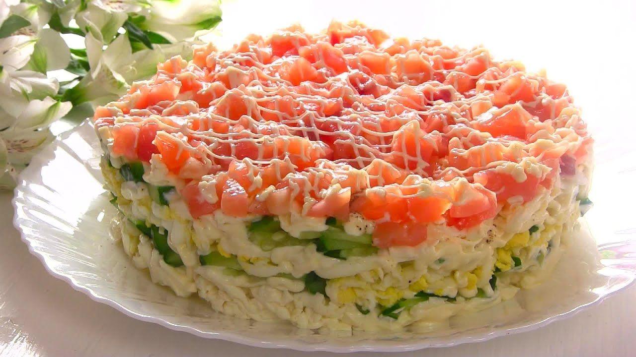праздничный салат из красной рыбы с фото итоге мужчины