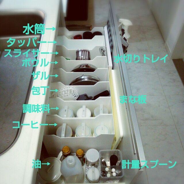 キッチン ニトリ シンプル ホワイト ネクラ同好会 などのインテリア実例 2015 08 13 20 20 32 Roomclip ルームクリップ 収納 アイデア 収納 アイデア キッチン キッチン 収納 引き出し