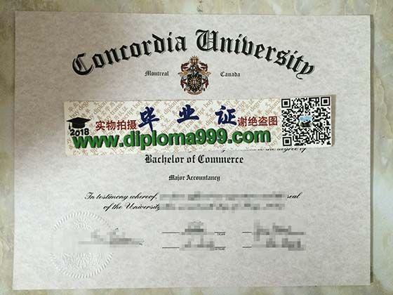 QQ/WeChat648998850, buy Concordia University fake diploma