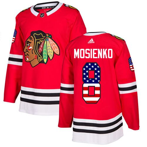 f0846f468 Adidas Blackhawks  8 Bill Mosienko Red Home Authentic USA Flag Stitched NHL  Jersey