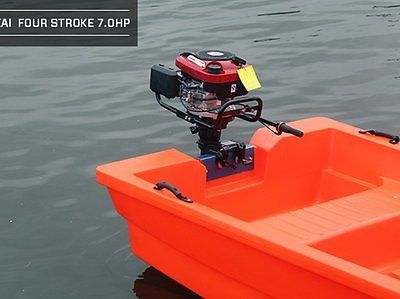 Air Cooled Outboard Motors