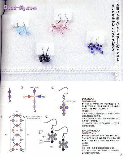 Revista News Beads Style - Bijuterias e Miniaturas - Álbumes web de Picasa