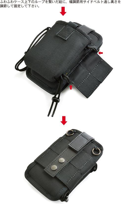 バンナイズ /ケースに取り付けてイヤフォンとプレーヤーを 同時に持ち歩くための イヤフォンを一時的に保管するふわふわケース