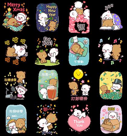Big Milk Mocha Year End Stickers Sticker For Line Whatsapp