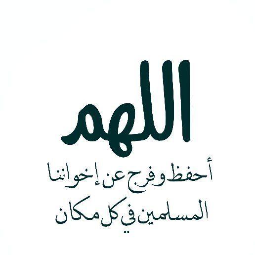 Instagram Photo By Anas Yusuf Jul 20 2016 At 9 13pm Utc Beautiful Words Words Duaa Islam