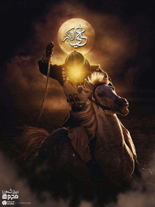 السلام على علي الاكبر Shia Islam Islamic Paintings Battle Of Karbala