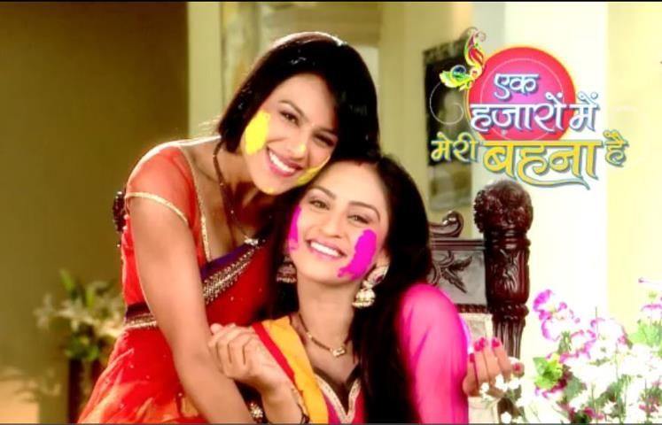 Ek Hazaaron Mein Meri Behna Hai A Loving And Unique Tale Of Two Sisters Who Share A Beautiful Bond Sister Photography Celebrities Indian Show