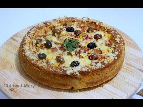 كيكة مالحة في المول العجيب بمذاق البيتزا من ألذ ما يكون Youtube Food Recipes Bread Recipes