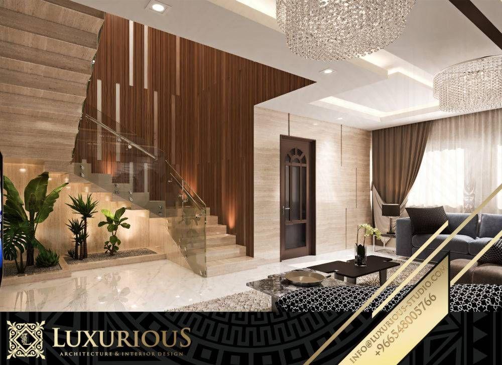 شركة ديكور داخلي شركات الديكور شركه ديكور شركة تصميم داخلي ديكور فلل شركة ديكور شركات ديكور تص Luxury Interior Interior Design Companies Interior Design