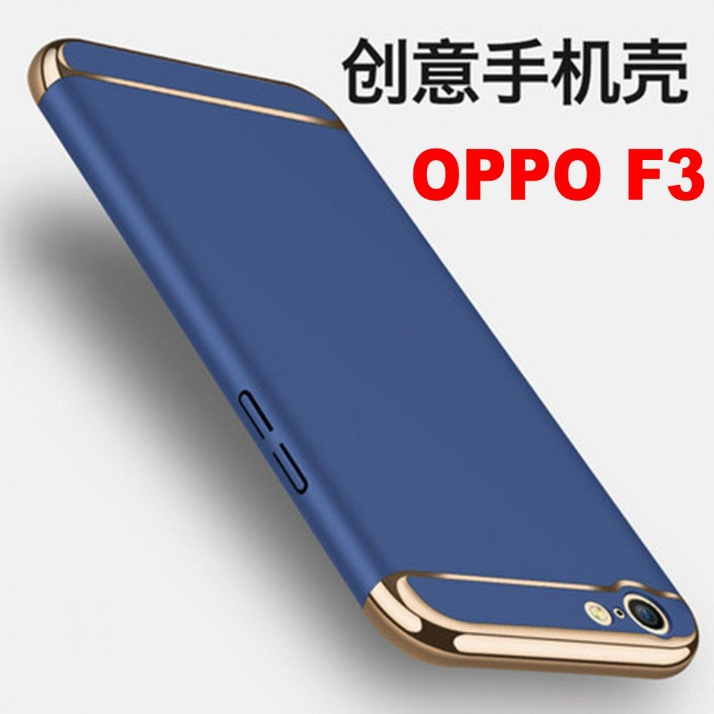 cheaper 0b4ee 0d8eb For OPPO F3 case, Electroplated 3 in 1 Phone Case For OPPO F3 Hard ...