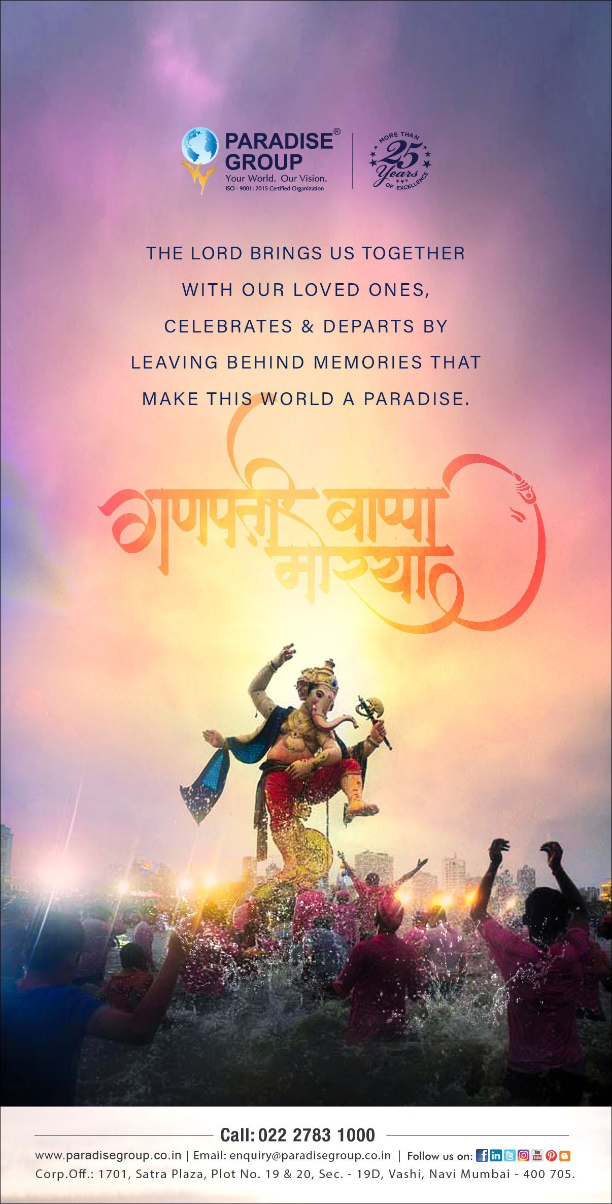 Best wishes of this auspicious day of Anant Chaturdashi