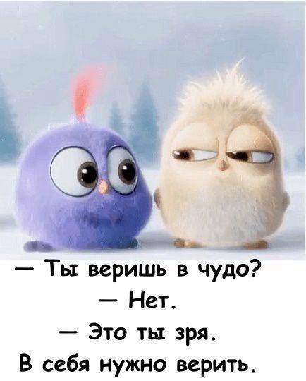 Statusy So Smyslom Korotkie Do Slez Krasivye Prikolnye 2 Motivational Quotes Russian Quotes Words