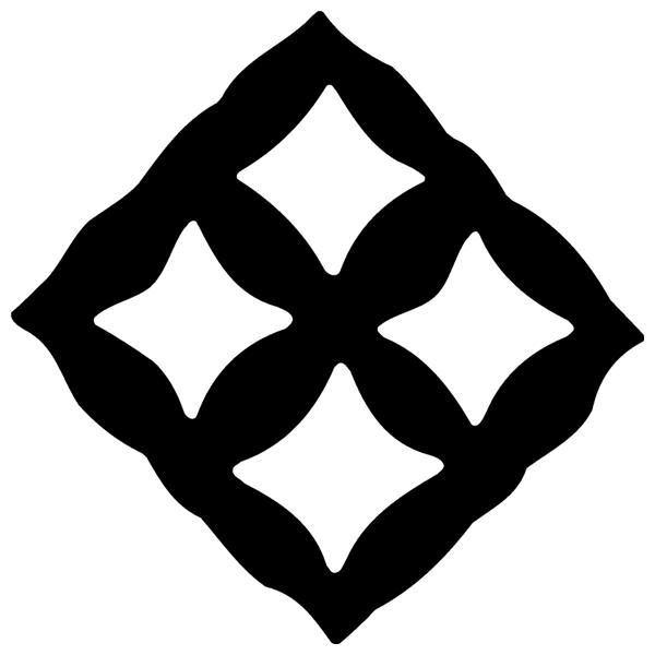 This Is The Adinkra Symbol Eban Which Signifies Love Safety And