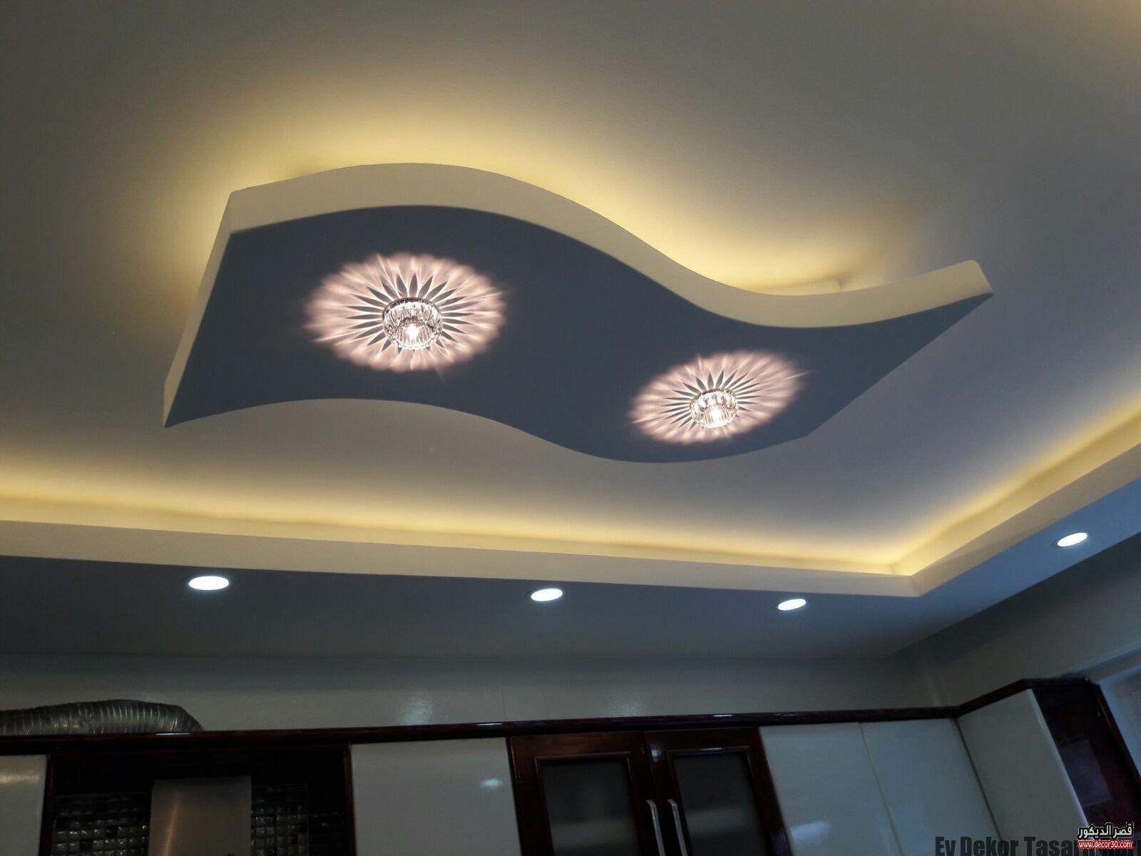 اشكال اسقف جبس بورد غرف وصالات وريسبشن متنوعة Ceiling Design