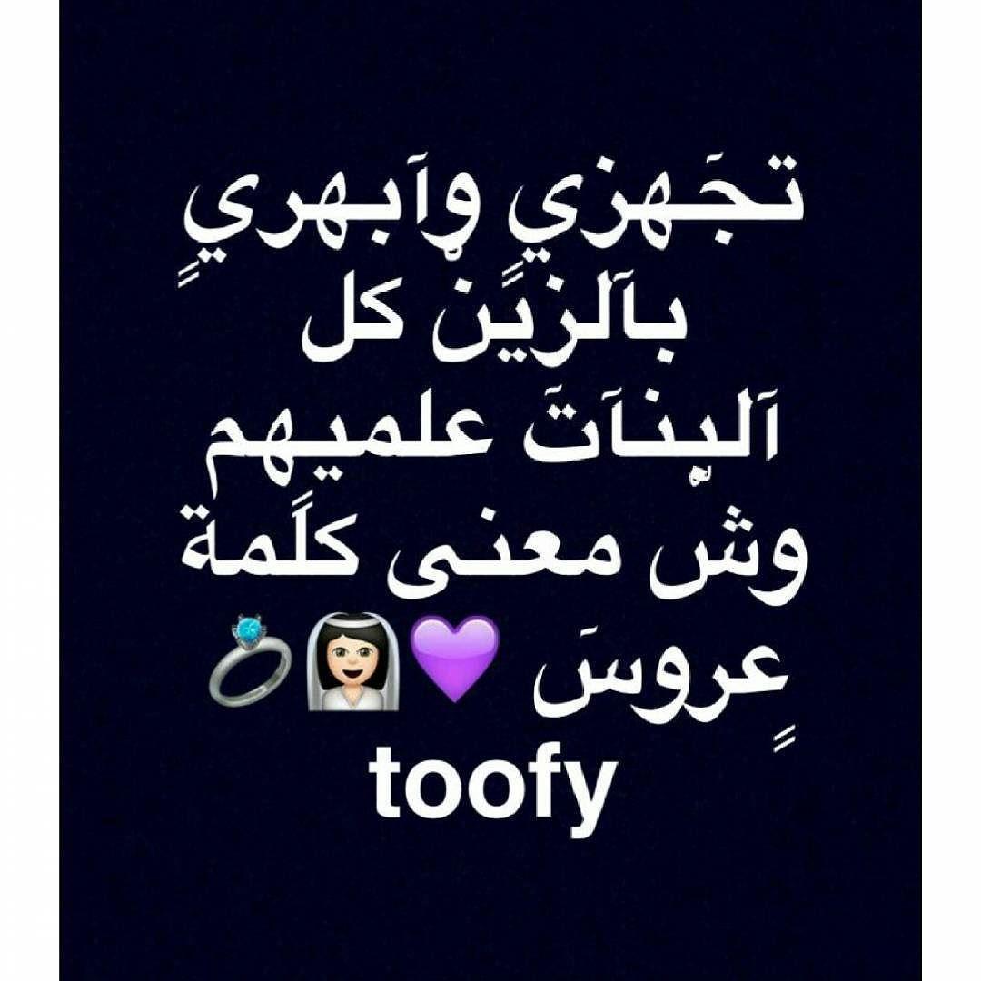 Instagram Photo By جويج May 12 2016 At 8 10am Utc Uig Instagram Calligraphy